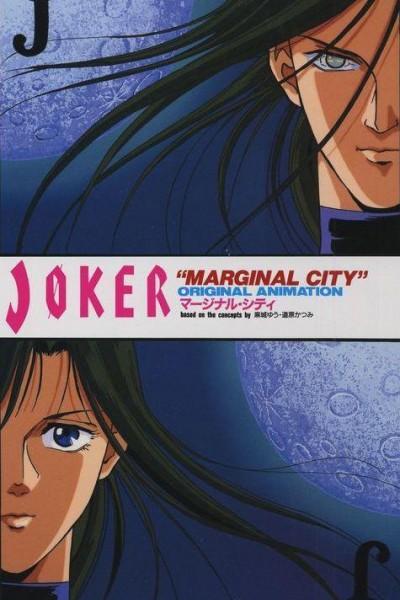 Caratula, cartel, poster o portada de Joker: Marginal City
