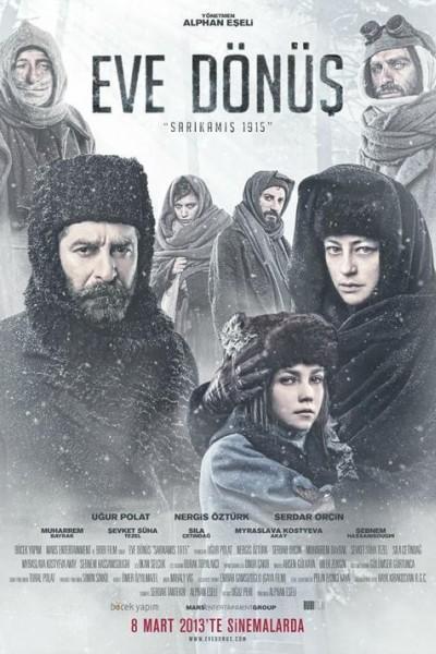 Caratula, cartel, poster o portada de The Long Way Home