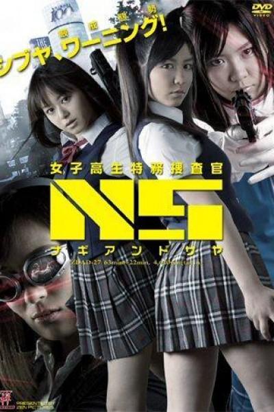 Caratula, cartel, poster o portada de High School Student Special Agent - Nagi and Saya