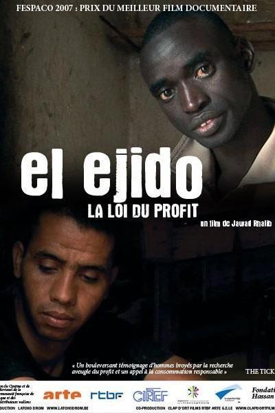 Caratula, cartel, poster o portada de El Ejido, la loi du profit