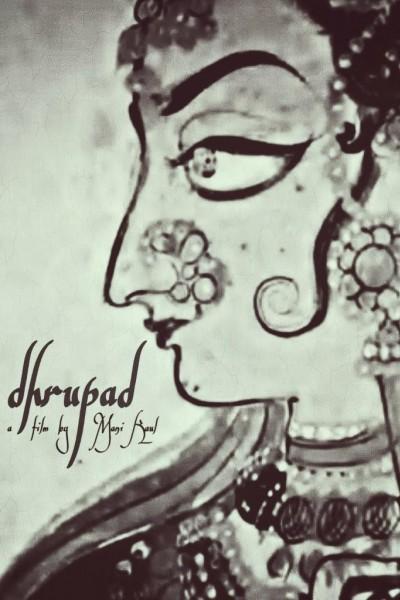 Caratula, cartel, poster o portada de Dhrupad