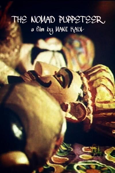 Caratula, cartel, poster o portada de The Nomad Puppeteer