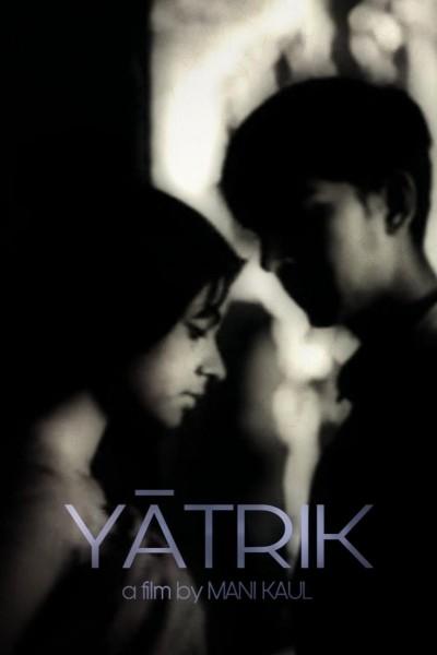 Caratula, cartel, poster o portada de Yātrik
