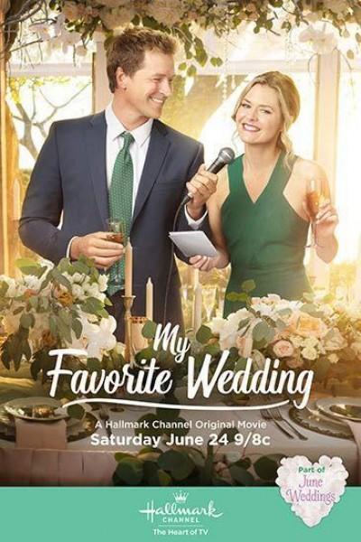 Caratula, cartel, poster o portada de My Favorite Wedding