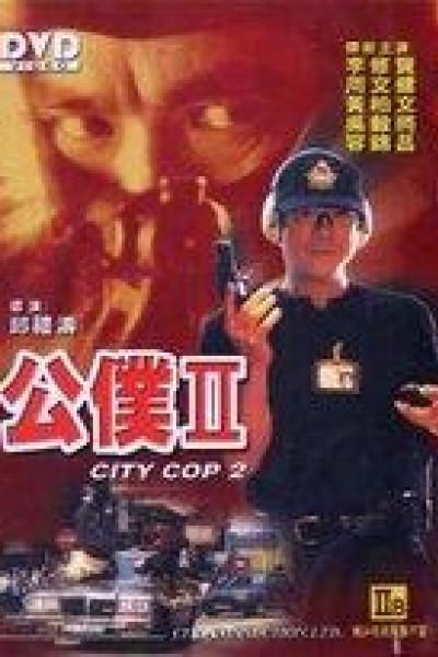 Caratula, cartel, poster o portada de City Cop 2