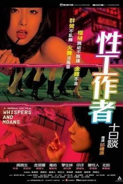 Caratula, cartel, poster o portada de Whispers and Moans