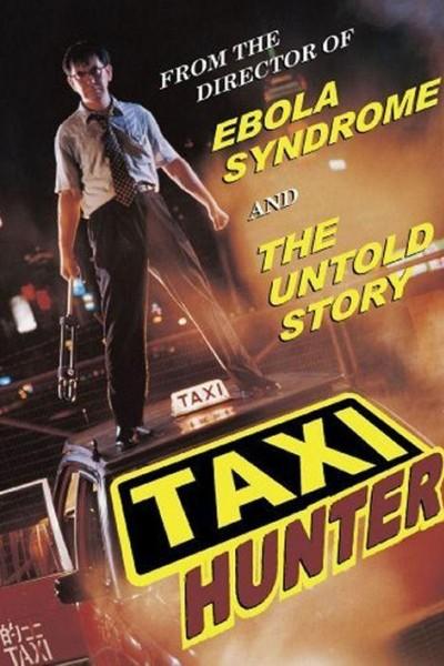 Caratula, cartel, poster o portada de Taxi Hunter