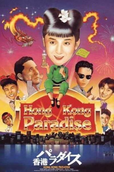 Caratula, cartel, poster o portada de Hong Kong Paradise