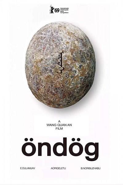 Caratula, cartel, poster o portada de El huevo del dinosaurio (Öndög)