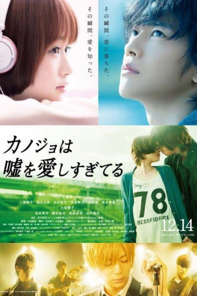 Caratula, cartel, poster o portada de The Liar and His Lover