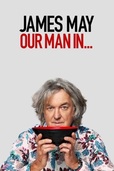 Caratula, cartel, poster o portada de James May: Nuestro hombre en Japón