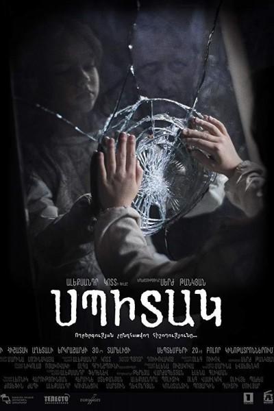 Caratula, cartel, poster o portada de Spitak