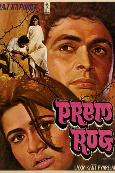 Caratula, cartel, poster o portada de Prem Rog