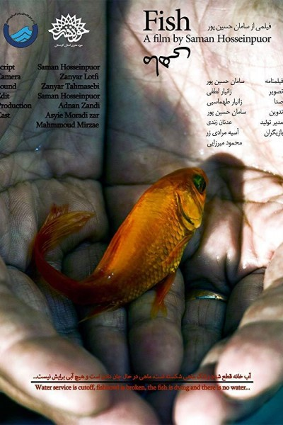 Caratula, cartel, poster o portada de Fish