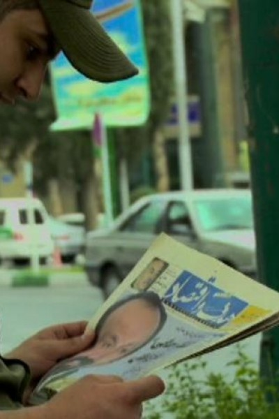 Caratula, cartel, poster o portada de From Iran, A Separation