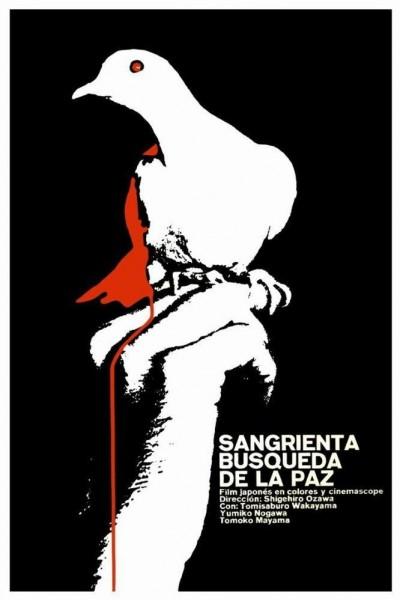 Caratula, cartel, poster o portada de Sangrienta busqueda de la paz