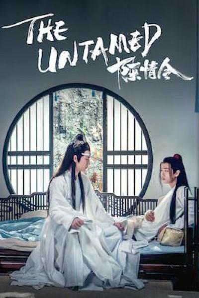 Caratula, cartel, poster o portada de The Untamed
