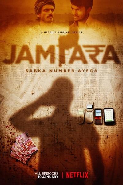 Caratula, cartel, poster o portada de Jamtara: Sabka Number Ayega