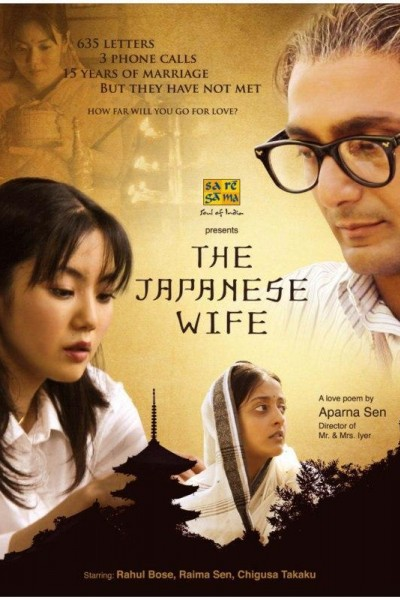 Caratula, cartel, poster o portada de The Japanese Wife