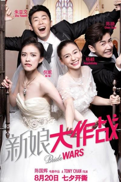 Caratula, cartel, poster o portada de Bride Wars