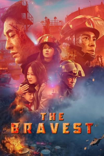 Caratula, cartel, poster o portada de The Bravest