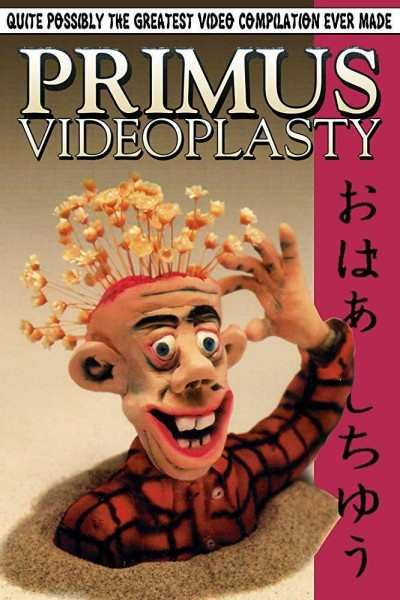 Caratula, cartel, poster o portada de Primus: Videoplasty