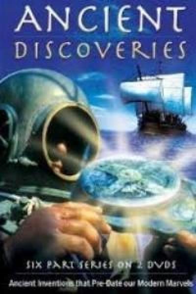 Caratula, cartel, poster o portada de Inventos de la antigüedad