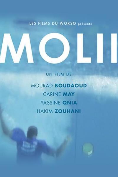 Caratula, cartel, poster o portada de Molii