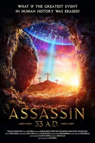 Caratula, cartel, poster o portada de Assassin 33 A.D.