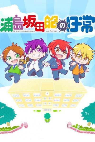 Caratula, cartel, poster o portada de Urashimasakatasen no Nichijou