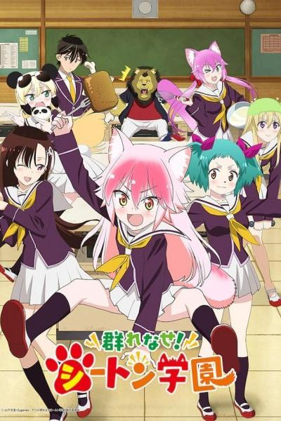 Caratula, cartel, poster o portada de Murenase! Seton Gakuen