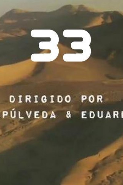 Caratula, cartel, poster o portada de 33