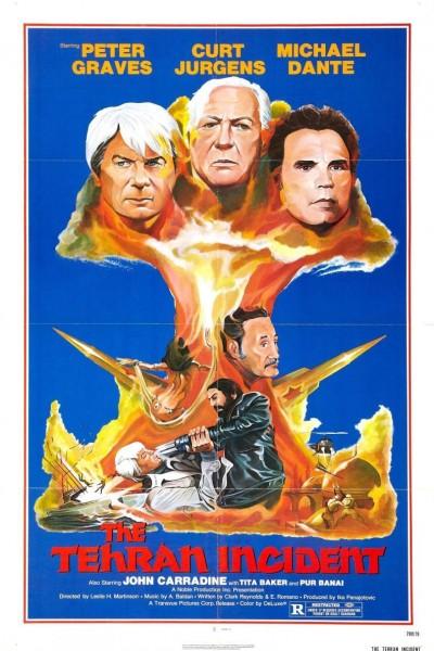 Caratula, cartel, poster o portada de La guerra de los misiles