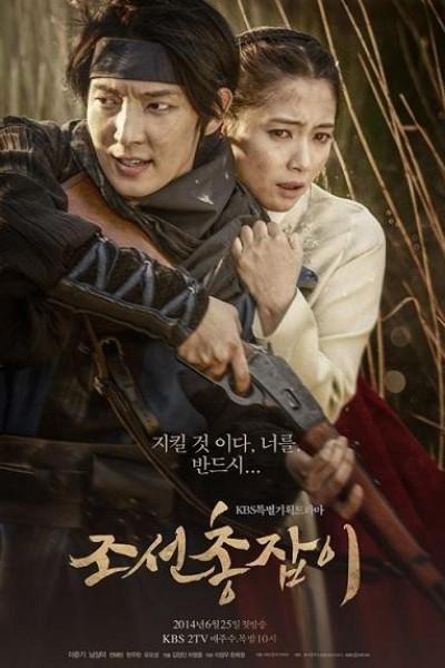 Caratula, cartel, poster o portada de Gunman in Joseon (The Joseon Shooter)