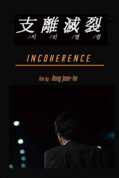Caratula, cartel, poster o portada de Incoherence