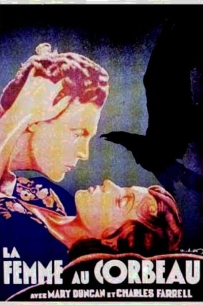 Caratula, cartel, poster o portada de Torrentes humanos