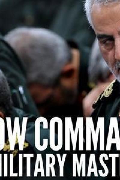 Caratula, cartel, poster o portada de Soleimani, el poder en la sombra