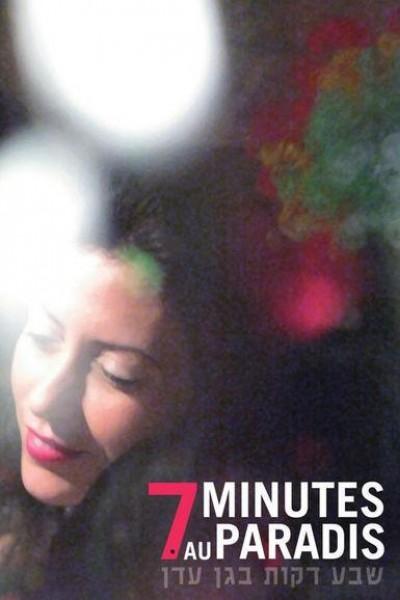 Caratula, cartel, poster o portada de Seven Minutes in Heaven