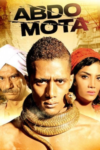 Caratula, cartel, poster o portada de Abdu Mouta