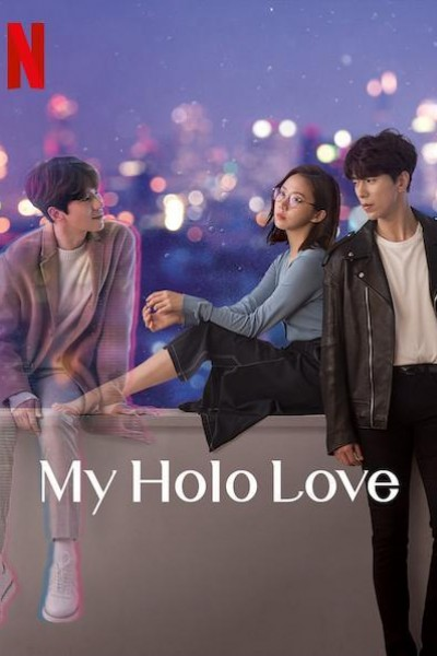 Caratula, cartel, poster o portada de My Holo Love