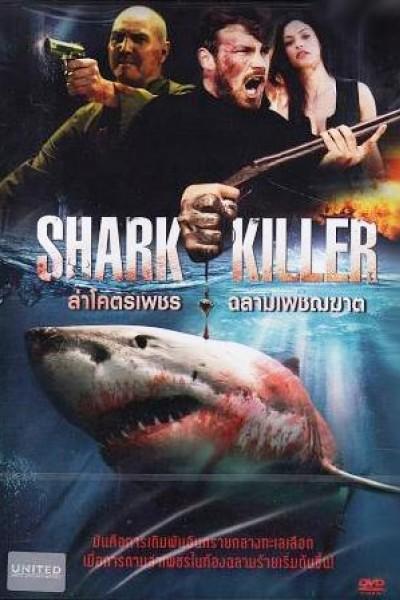 Caratula, cartel, poster o portada de Shark Killer