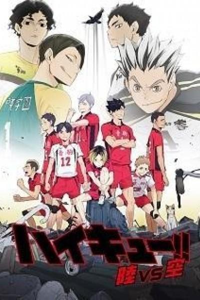 Caratula, cartel, poster o portada de Haikyu!: Tierra vs Aire - El camino del balón (OVA)