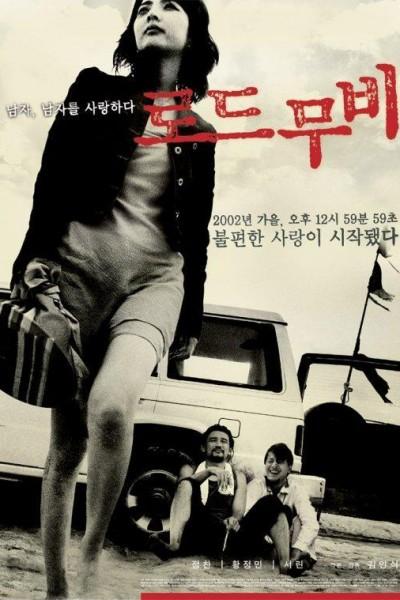 Caratula, cartel, poster o portada de Road Movie