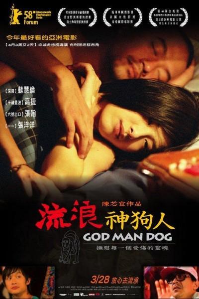 Caratula, cartel, poster o portada de God Man Dog