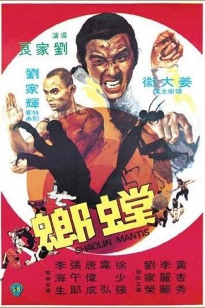 Caratula, cartel, poster o portada de Shaolin Mantis