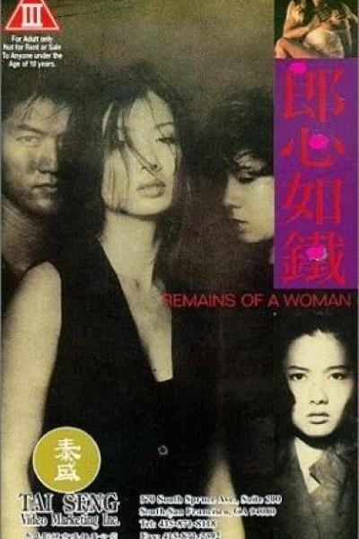 Caratula, cartel, poster o portada de Remains of a Woman