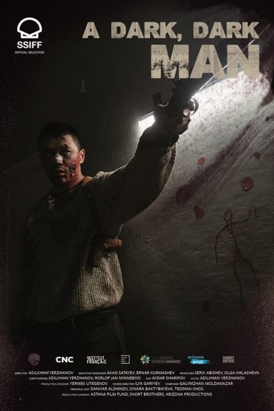 Caratula, cartel, poster o portada de A Dark-Dark Man
