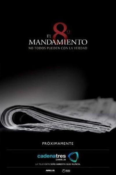 Caratula, cartel, poster o portada de El 8° mandamiento