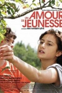 Caratula, cartel, poster o portada de Un amour de jeunesse (Primer amor)