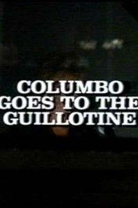 Caratula, cartel, poster o portada de Colombo: Colombo va a la Guillotina
